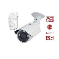 الشركة المصنعة كاميرا صغيرة طراز PoE بدقة 2 ميجابكسل مزودة بتقنية اكتشاف الوجه بدقة BE بسعر CCTV