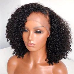 Kbeth البشرية الشعر شعره مستعار Kinky مجعد 2021 أزياء الصيف 100 ٪ Nutral Rey Afro Custom Brazilian Hair HD Lace الصين الأمامية تتشق للسيدات السود