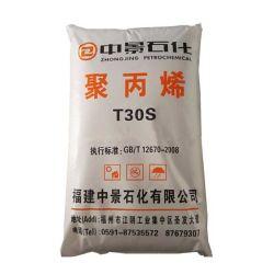 Petrochemical T30s Drawing Class 스피닝 등급의 폴리프로필렌 PP 포장 백 포장 백 컬러 천 카펫 받침