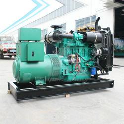 水冷却1000kVA/800 Kw Cumminsのディーゼル発電機セット