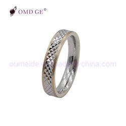 ダイヤモンドパターンが付いている良い真鍮の宝石類指リング
