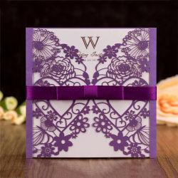 레이저 컷 결혼 초대 카드 결혼 축하 카드