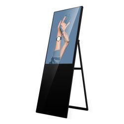 Portátil de 32 pulgadas LCD Digital Signage Publicidad Player tienda