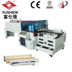 長いProductsかFilter Automatic Side Sealing/Sealer POF Film Shrink/Shrining/Shrinkable Wrapping/Wrap/Packing/Packaging Machine/Machinery