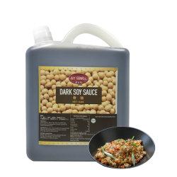 Comercio al por mayor 625ml botella de vidrio de Halal alimentos de Asia la salsa de soja oscura
