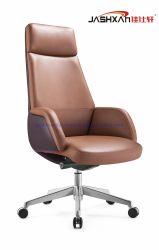 인기 있는 현대식 가구 고품질 폼 PU 가죽 스위벨 하이 백오피스 의자
