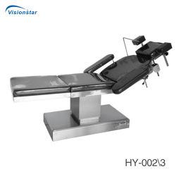 Hy-002 전기 눈 수술대 (두 배 전기)