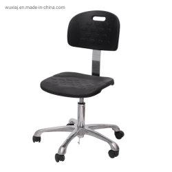 [إسد] مانع للتشويش [بو] زبد مختبرة [كلنرووم] كرسي تثبيت مع مسند ظهر