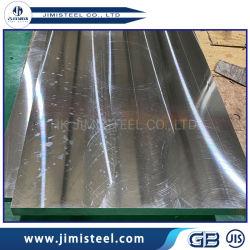 مبيعات رائعة! ASTM A681 AISI D2 H13 P20 A2 O1 S7 أداة ملفوفة دائرية ومشكّلة من الفولاذ