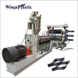 지오셀에 사용되는 HDPE 시트 돌출 생산 라인