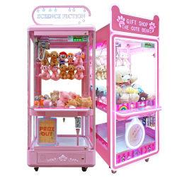 Großhandelsminimünzen-Ausdrücker-Schlüssel-Meister/Geschenk/Preis-/Spielzeug-Verkauf/Preis/Verkauf/Unterhaltung/Säulengang-/Kran-Greifer/Spielzeug-Kran/Säulengang-Greifer-/Greifer-Kran-/Claw/Crane/Game-Maschine