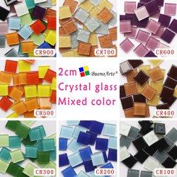 20mm carré de couleur mixte Mosaïque de verre en cristal, bricolage Craft Hobby pour les enfants de 2 cm Rouge Vert Bleu Violet Blanc Noir