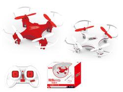 Mini-Brinquedo Quadcopter Controle Remoto para o rádio (H2711066)