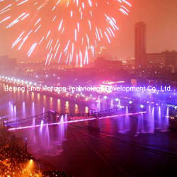 Progetto di galleggiamento della fiamma di colore e della fontana per il fiume ed il ponticello