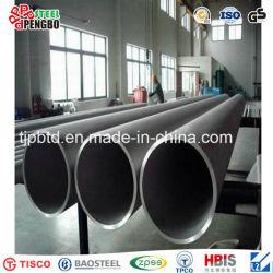 Труба из нержавеющей стали и трубки (304, 304L, 316L, 321, 310S)