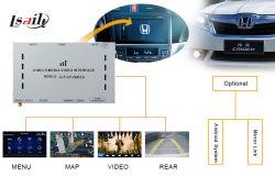 Interface vidéo pour voiture avec Navigation Mettre en place voiture OEM écran (gauche)