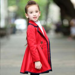 Escudo de viento de la moda para el uniforme escolar