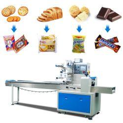 Fluxo de alta qualidade Máquina de Embalagem embalagem Automática Pizza a embalagem da carne Embalagem embalagem de torção fried dough toalha máquina de embalagem máquina de etiquetagem da máquina de enchimento