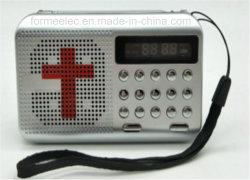 كتاب مقدّس راديو تكنولوجيا الوسائط المتعدّدة [أوسب] بطاقة مسيحية راديو