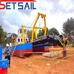 Moteur Cummins/ /de la pompe de réservoir de sable de rivière de la boue /le dragage d'aspiration de la faucheuse bateau avec système de commande hydraulique et de puissance moteur diesel