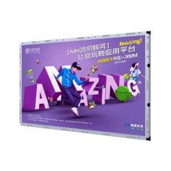 55인치 LCD 디지털 사이니지, LED 백라이트 스크린이 있는 3000nit 광고 디스플레이