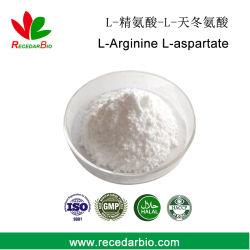 USP 99% L-arginine L-asparate Powder مع CAS 7675-83-4