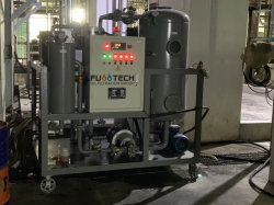 سلسلة فوهوتش من إنتاج شركة توربين للنفط تكاتف بين جهاز تنقية فصل