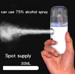 30ml 75% 알콜 Nano 살포 Nano 안개 스프레이어 기선 Nano 안개 살포 Nano 스프레이어 다량으로