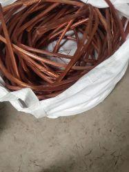 سلك نحاسي خردة /Fine Coper /Copper Wire مع High الجودة 99.95%