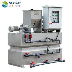 El agente del mercado mayorista de China para la eliminación de aguas residuales de la unidad de polímero de equipos de preparación de la floculación Sistema de dosificación química