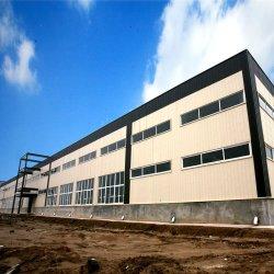 倉庫のための高力軽い鋼鉄