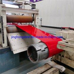 Afp/PPGL PPGI/PCM hoja metálica/VCM hoja metálica/Prepainted bobinas de acero galvanizado/Metal Pre-Coated
