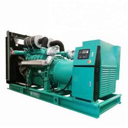600квт 750 ква дизельного двигателя генератор для открытых Silent контейнер тип прицепа