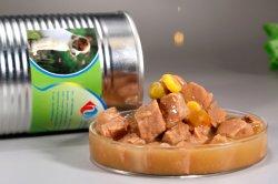 식물성 쇠고기 젖은 통조림으로 만들어진 애완 동물 제품