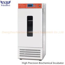 La precisión de laboratorio bioquímica incubadora incubadora