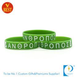 Gros en Chine Bracelet en caoutchouc de silicone personnalisé gravé Fashion Smart Sport USB Bracelet en silicone