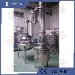Aço inoxidável do Tanque do extrator de leite Suger Concentrador de vácuo de tomate Evaporador