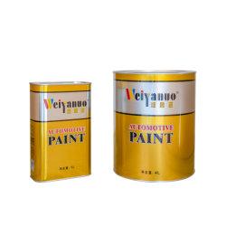 1K / 2 Silver Powder Paint, Chinese Automobiel Paint Manufacturer, geschikt voor alle modellen met Silver Powder Black, Grey, Red, White, Blue, Groen en geel