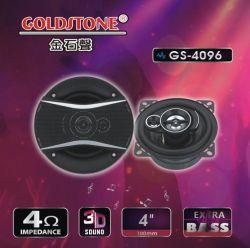 4 intervallo completo stereo dell'automobile di pollice 100W 12V dell'altoparlante del veicolo musica automatica coassiale ad alta fedeltà universale del portello di audio