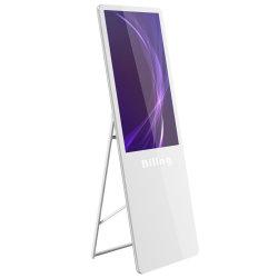 1명의 PC 스크린 광고 매체 선수에서 스크린 43 인치 LCD 광고 선수를 모두 광고하는 실내 광고 선수 휴대용 LCD 디지털 Signage