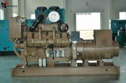 Marinegenerator-Set mit Cummins-Dieselmotor K50-Dm 1291kw/1800rpm und LSA 50.2 M6 Drehstromgenerator-Leroy-Somer
