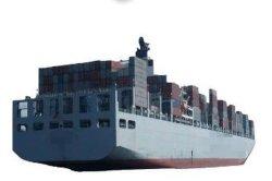 Amazon Fba судоходства Китая в Европе, Японии и Америки