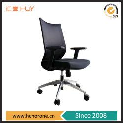 Presidenza ergonomica della parte posteriore della metà dell'ufficio con la base di alluminio o la base del nylon