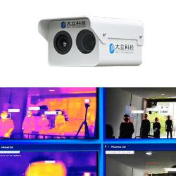Entdeckt schneller thermischer Fühler Dm60-Ws1 das Gesicht 10 Leute gleichzeitig, Gesichts-Anerkennungs-Kamera-thermischer Toner-Schule-Gebrauch