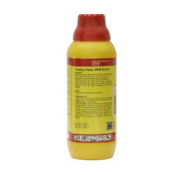 Glyphosateの雑草防除の集合41% SLのIsopropylamineの塩