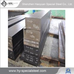 Пластиковые стальные круглые прутки JIS-Nak80/АИИО-P21 для пробивания отверстий пресс-формы