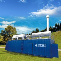 Impianti di cogenerazione Liyu 1500 kw elevata efficienza elettrica e termica 400 V. Gruppi elettrogeni a gas naturale per serra/hotel/miniera di carbone/aeroporto