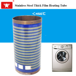 세탁기 열파이프를 위한 새로운 즉시 두꺼운 필름 난방 관