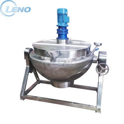 Caldaia del rivestimento caldaia di cottura rivestita del vapore da 500 litri