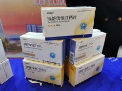 Rosuvastatina comprimidos de cálcio 10mg Medicina ocidental